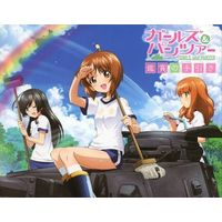 Booklet - GIRLS-und-PANZER