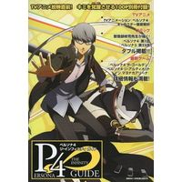Booklet - Persona4