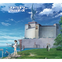 Soundtrack - Strike Witches