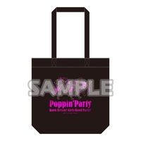 Tote Bag - BanG Dream!