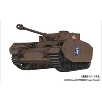 Figure - GIRLS-und-PANZER / Miho & Anglerfish Team
