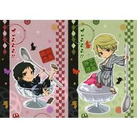 Mini Notebook - Durarara!! / Izaya & Shizuo
