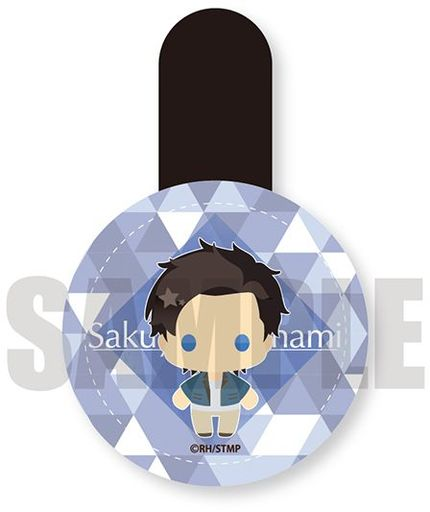 Glass marker - Cable Clip - Star-Mu (High School Star Musical) / Sazanami Sakuya (Star-Mu)