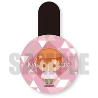 Glass marker - Cable Clip - Star-Myu (High School Star Musical) / Akatsuki Kyoji (Star-Mu)