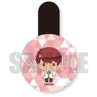 Glass marker - Cable Clip - Star-Mu (High School Star Musical) / Tengenji Kakeru (Star-Mu)