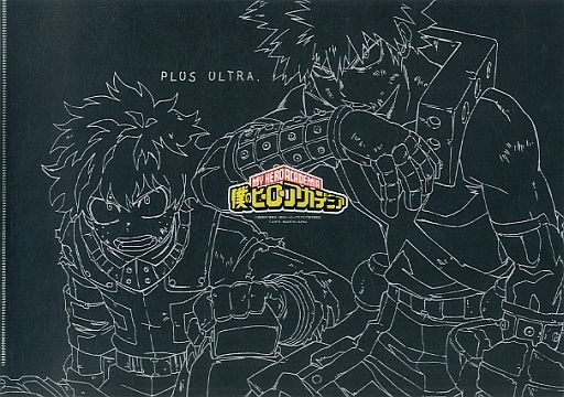 Plastic Folder - My Hero Academia