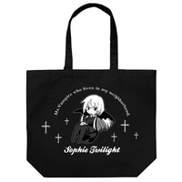 Tote Bag - Tonari no Kyuuketsuki-san / Sophie Twilight