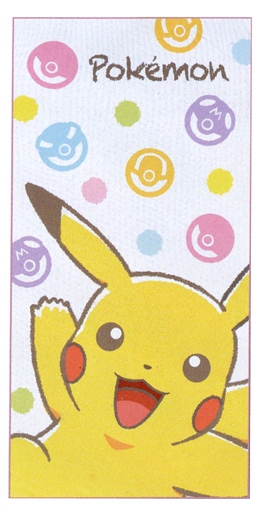 Bath Towel - Pokémon / Pikachu