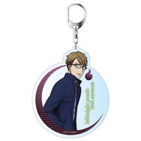 Big Key Chain - Mayonaka no Occult Koumuin (Midnight Occult Civil Servants)