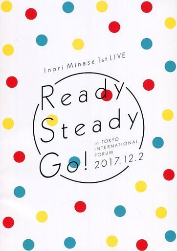 Booklet (パンフレット 水瀬いのり 1st LIVE Ready Steady Go!)