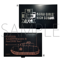 Card case - GIRLS-und-PANZER