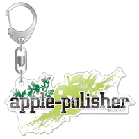 Acrylic Key Chain - DYNAMIC CHORD