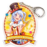 Trading Acrylic Key Chain - BanG Dream! / Mastubara Kanon