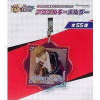 Acrylic Key Chain - Prince Of Tennis / Hyoutei & Hiyoshi