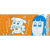 Towels - Poputepipikku (Pop Team Epic) / Pipimi & Popuko