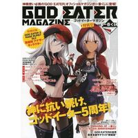 Booklet - GOD EATER