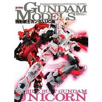 Book - Mobile Suit Gundam UC