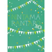 Booklet - Failure Ninja Rantarou