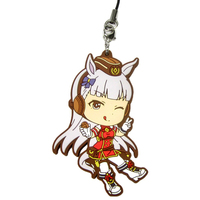 Rubber Strap - Kyun-Chara Illustrations - Uma Musume Pretty Derby / Gold Ship