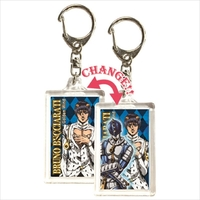 Key Chain - Jojo Part 5: Vento Aureo / Bruno Bucciarati
