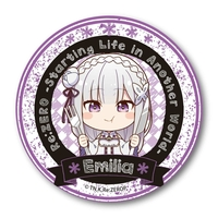 Badge - Re:ZERO / Emilia