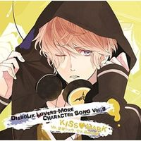Music - DIABOLIK LOVERS / Sakamaki Shu