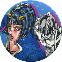 Badge - Jojo Part 5: Vento Aureo / Bruno Bucciarati