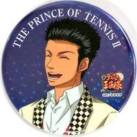Badge - Prince Of Tennis / Momoshiro Takeshi