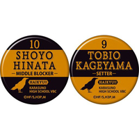 Badge - Haikyuu!! / Karasuno High School & Kageyama & Hinata