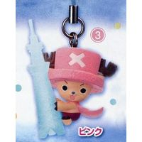 Key Chain - ONE PIECE / Tony Tony Chopper