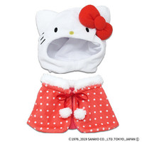 Plush Clothes - Sanrio