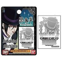 Metal Sticker - Black Butler / Sebastian Michaelis