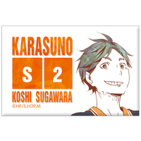 White Board - Can Magnet - Ani-Art - Haikyuu!! / Karasuno High School & Sugawara