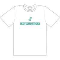 T-shirts - Haikyuu!! / Aoba Jyousai High School Size-L