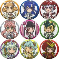 (Full Set) PRINCESS CAFE Limited - Symphogear