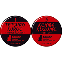 Badge - Haikyuu!! / Kenma & Kuroo & Nekoma High School