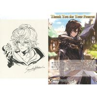 Postcard - Illustrarion card - GRANBLUE FANTASY / Sandalphon