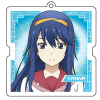 Acrylic Key Chain - YU-NO: A girl who chants love at the bound of this world