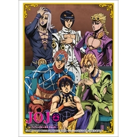 Card Sleeves - Jojo Part 5: Vento Aureo