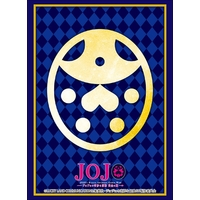 Card Sleeves - Jojo Part 5: Vento Aureo / Giorno Giovanna