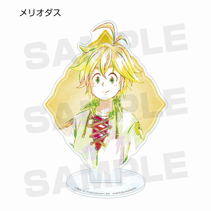 Acrylic stand - Ani-Art - Stand Pop - The Seven Deadly Sins
