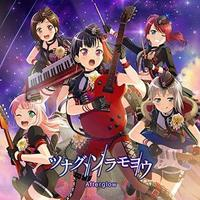 Music - BanG Dream! / Mitake Ran