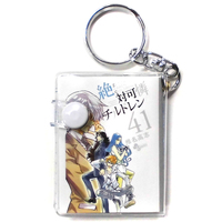 Key Chain - Zettai Karen Children