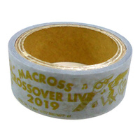 Masking Tape - Macross Series