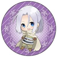 Puni Chara - The Heroic Legend of Arslan / Arslan