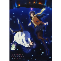 Poster - Seishun Buta Yarou wa Bunny Girl-senpai no Yume wo Minai (Rascal Does Not Dream of Bunny Girl Senpai)