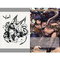 Postcard - Illustrarion card - GRANBLUE FANTASY / Yuel
