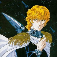 Soundtrack - Legend of the Galactic Heroes