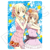 Card Sleeves - Hidamari Sketch