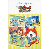 Booklet - Youkai Watch / Lord Enma